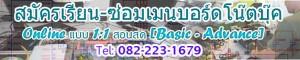 20121020071328_1